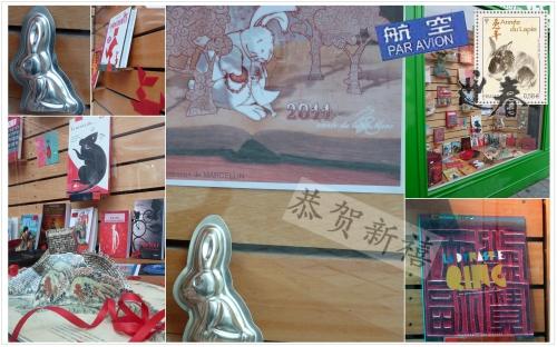 nouvel an chinois la courte echelle.jpg
