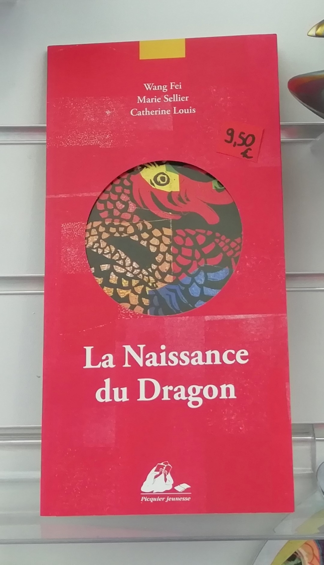vitrine-dragons-la-courte-echelle (10).jpg