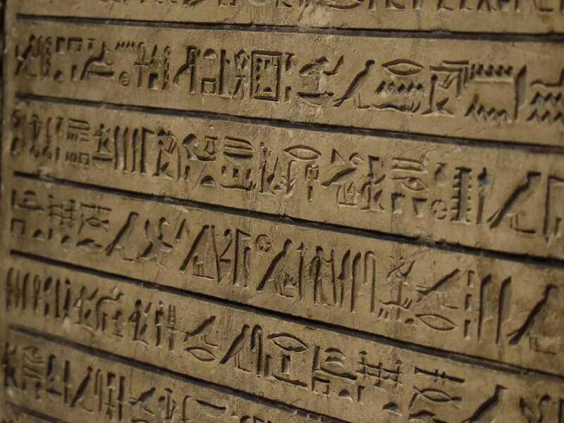 soñar con jeroglífico
