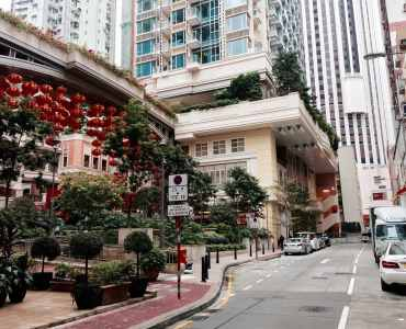 Amoy Street - entrance of Lee Tung Avenue