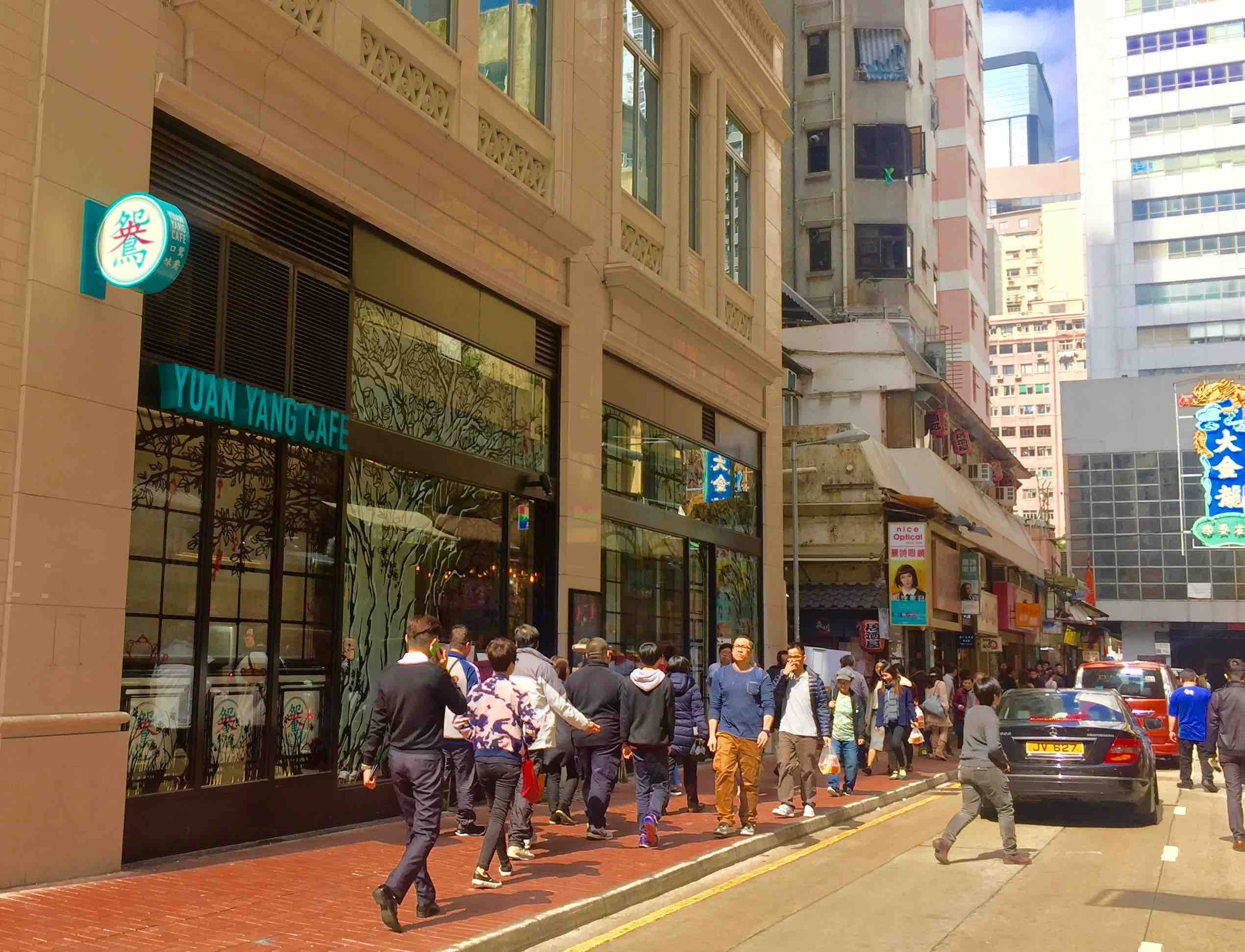 Johnston Road around-office crowds for restaurants and bars