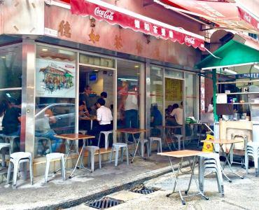 St Francis Yard-Duk Yu-best milk tea Wan Chai