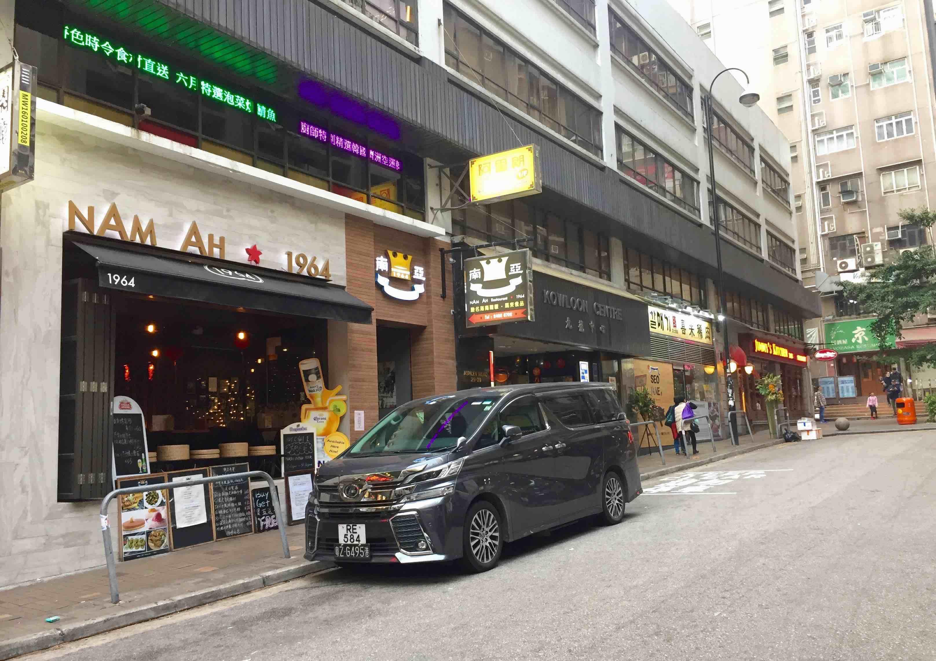 TST Ashley Road_ restaurants and bars