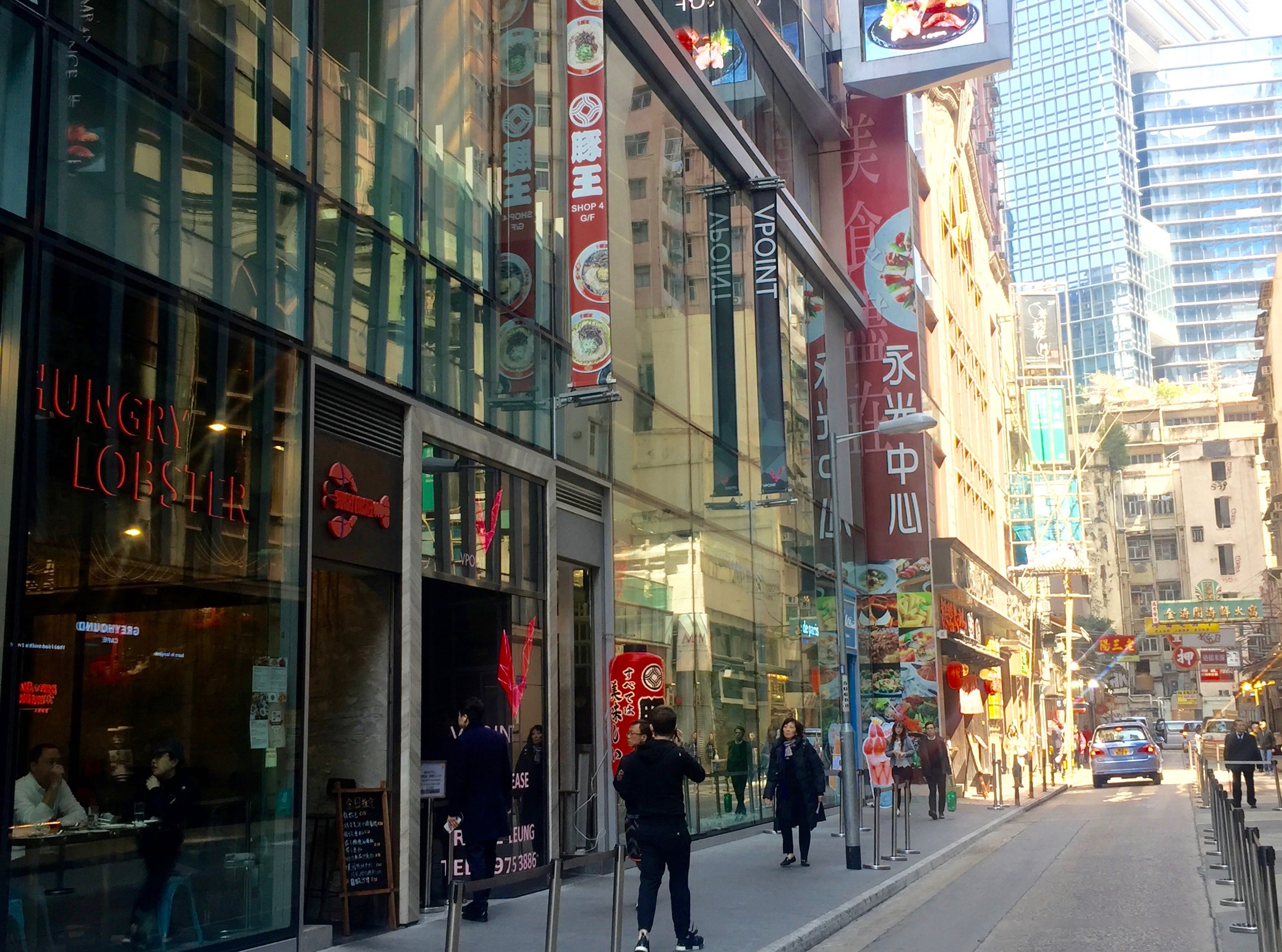 Tang Tung Street-packed with Japanese and Western restaurants Causeway Bay