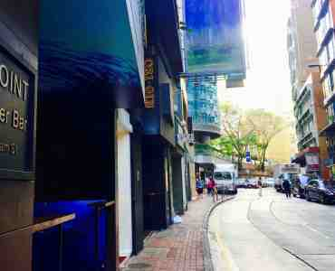 Wyndham Street Bar for lease in Central