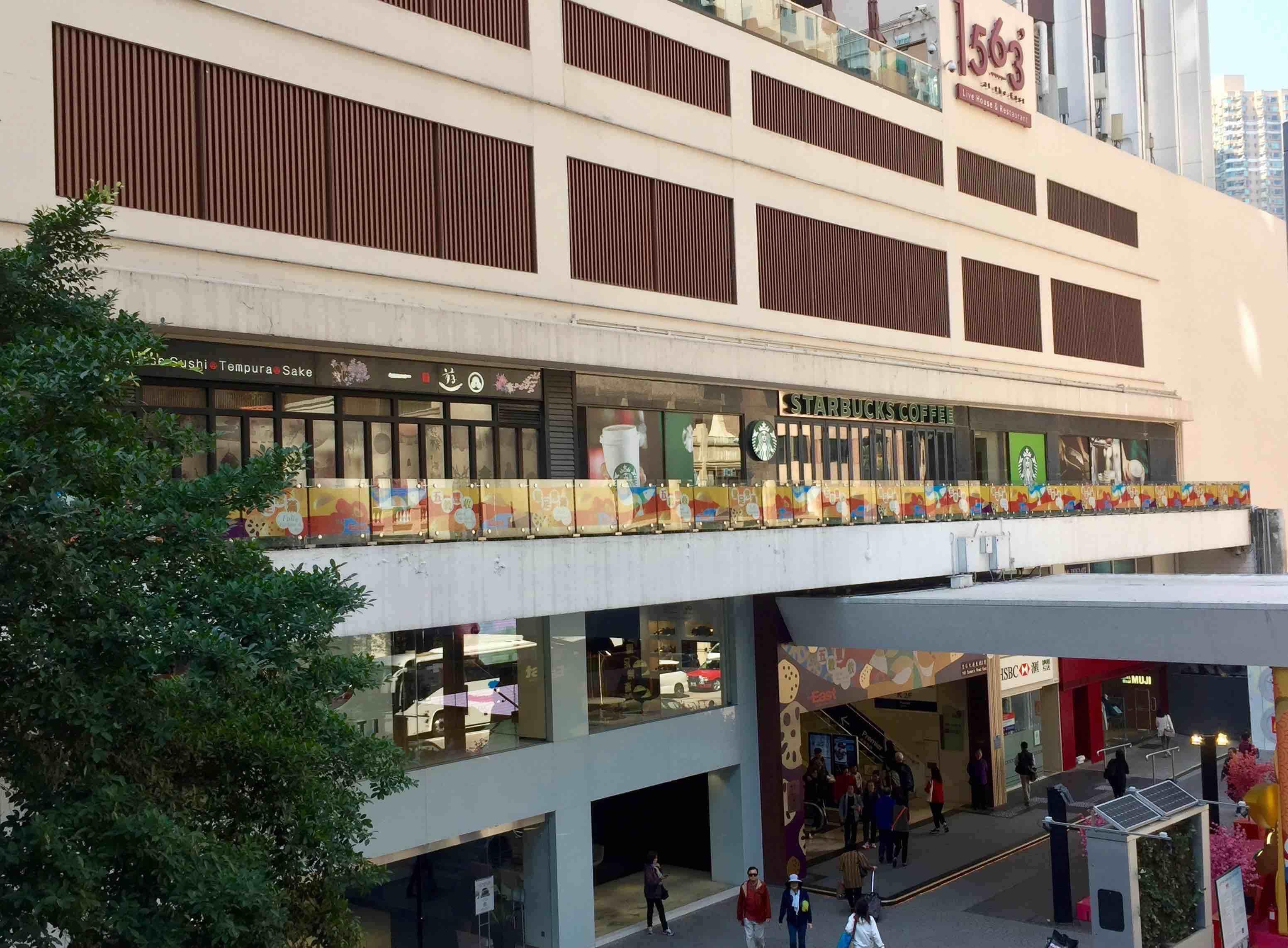 Upstairs Restaurants and bars Wan Chai