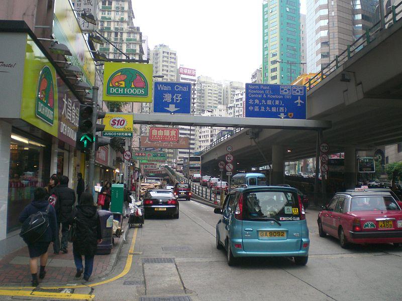 Causeway Bay Canal Road West - high traffic spot Hong Kong