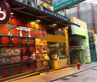 Central Wellington Street high ceiling FnB shop lease