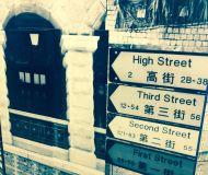 High Street was originally called Fourth Street, now well-established foodie street Sai Ying Pun