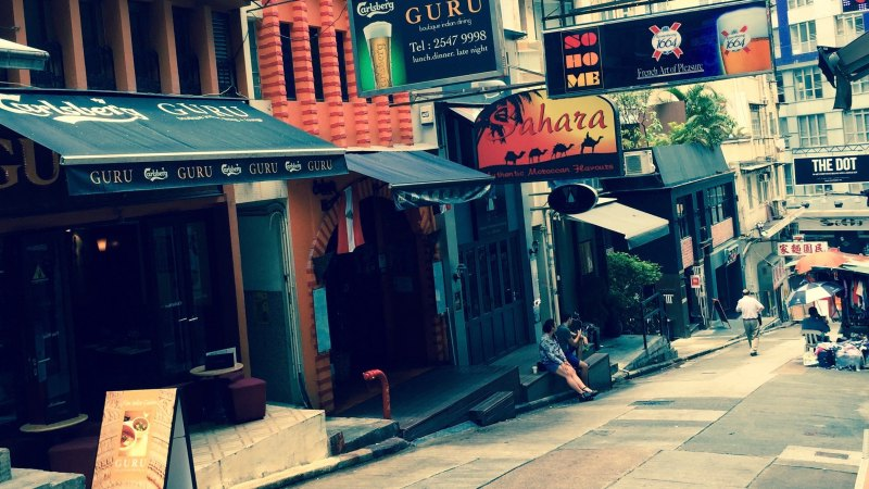 Soho Central Elgin Street intersects with Hollywood Road restaurants bars Hong Kong