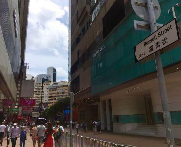 Causeway Bay Russell Street must-go shopping dining spot Hong Kong