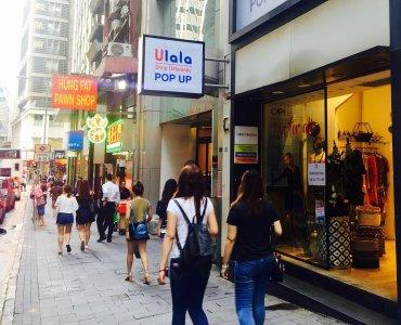 Hong Kong Central Pottinger Street high foodie traffic FnB shop for lease