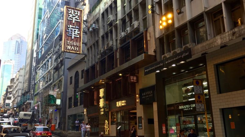Wellington Street Central - best food dining places Hong Kong
