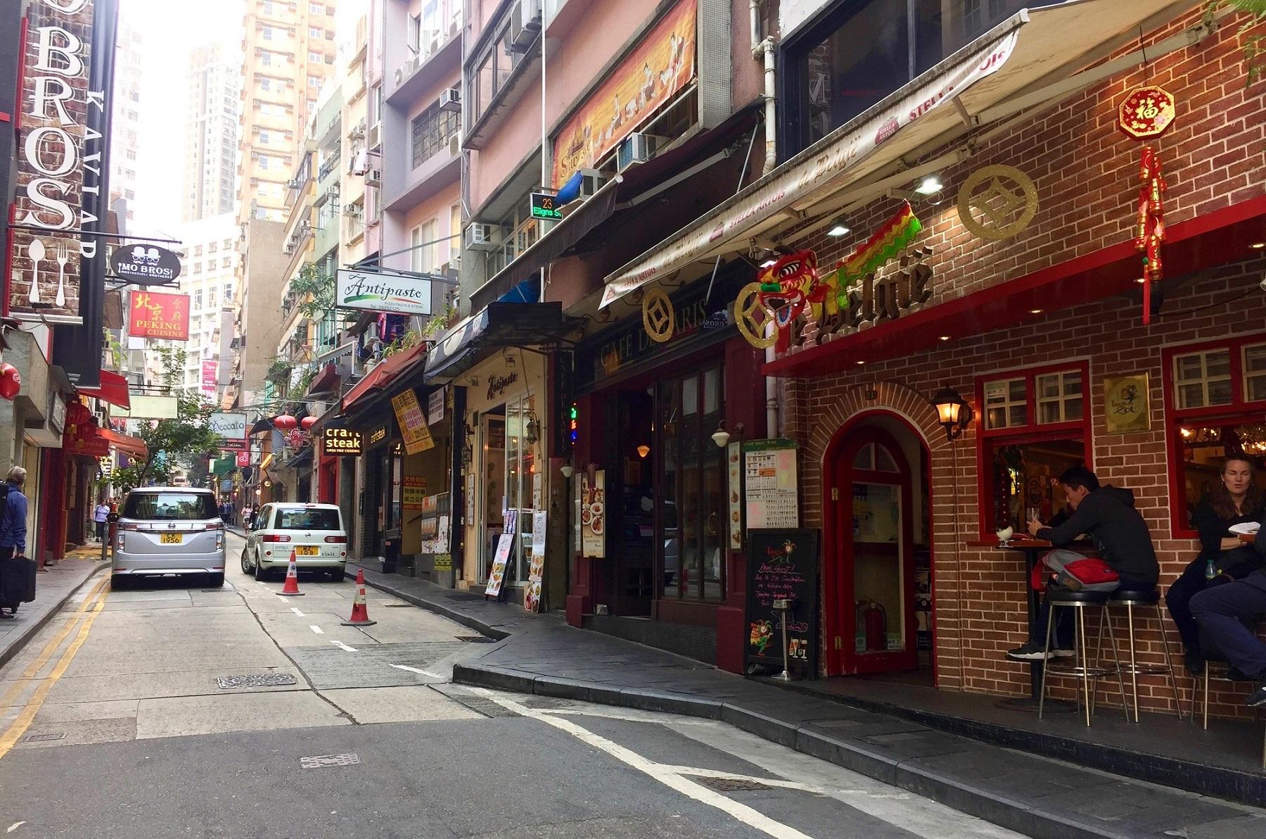 Elgin Street Soho Central Western & Asian restaurants bars HK