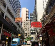 Tsim Sha Tsui Ashley Road Corner FB shop for lease easy access from Peking Road and Haipong Road HK