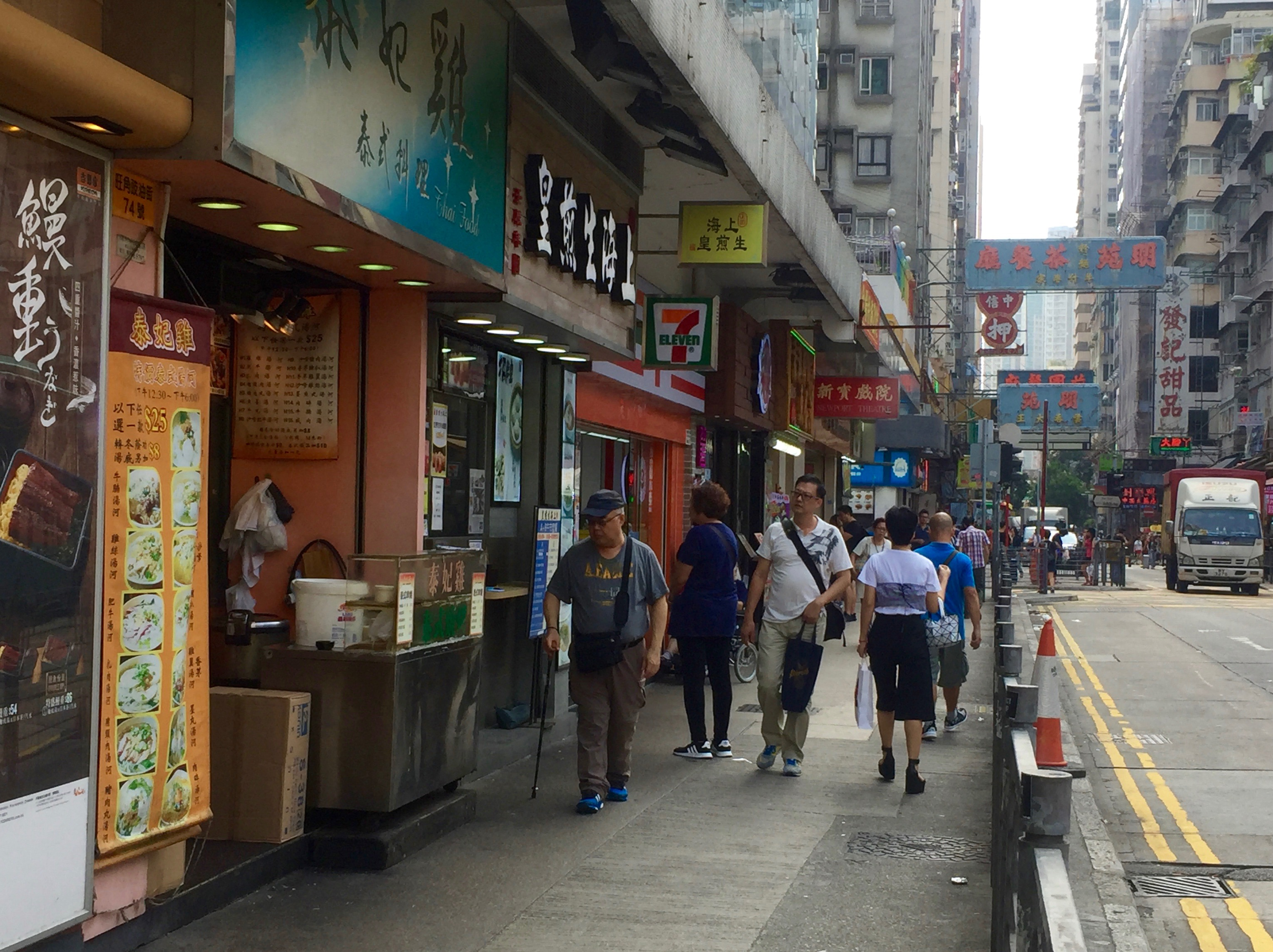 Mong Kok Soy Street HK packed with restaurants, cafes, coffee shops takeaway shops