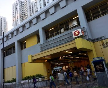 Hong Kong central kitchen for sale few minutes walk from Kwai Hing MTR station
