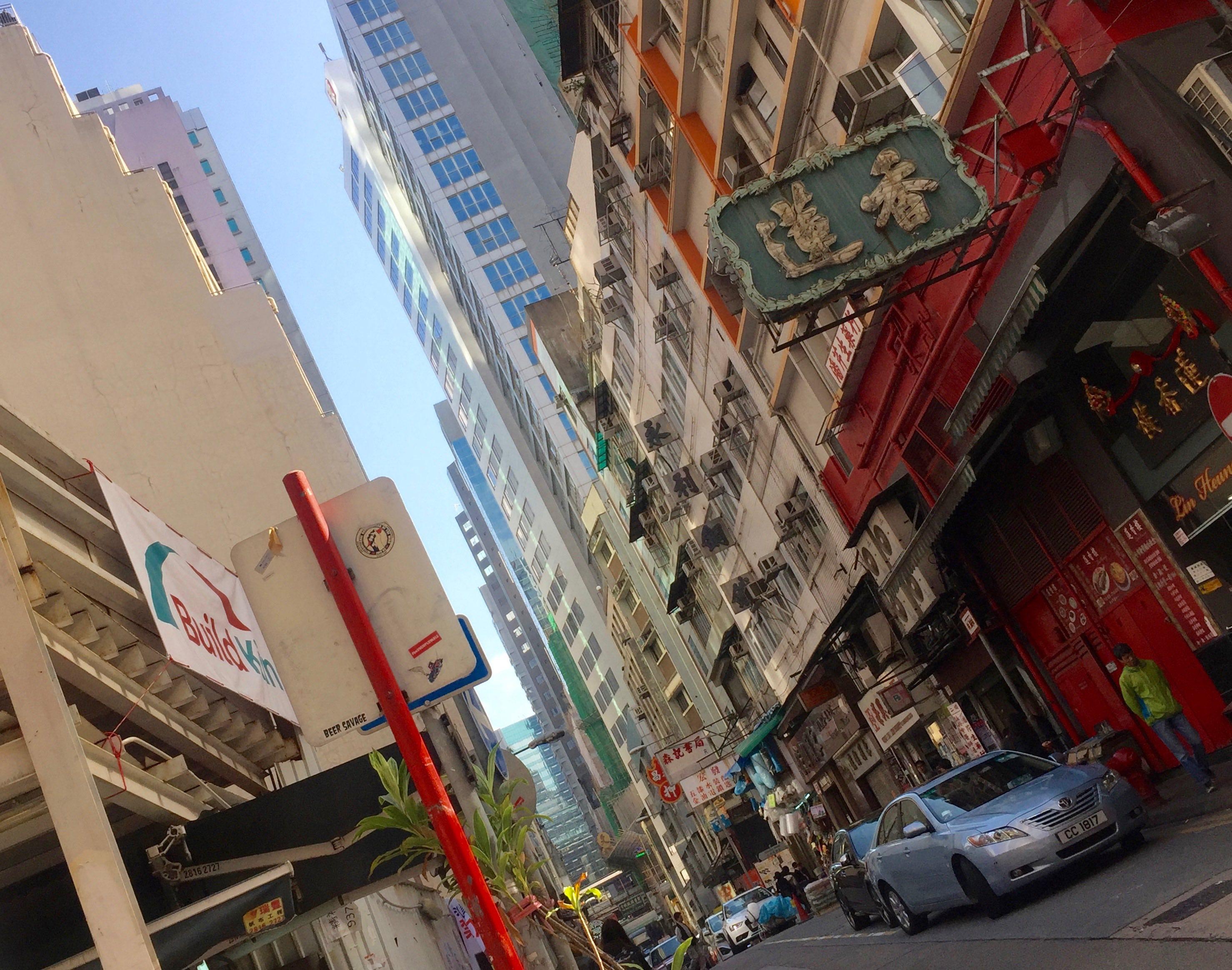HK Central Wellington Street restaurants East meet West