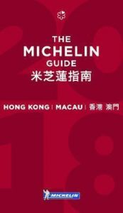 Michelin Guide HK 2018