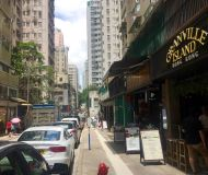 Hong Kong Sai Ying Pun High Street restaurant space for lease