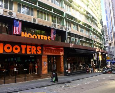 Hong Kong Central Wyndham Street immediate F&B shop for lease