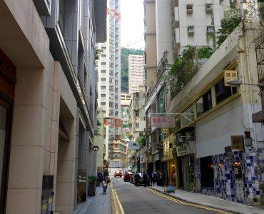 Hong Kong Wan Chai Ship Street high-street wide-frontage F&B Shop for Lease