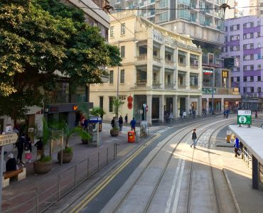Hong Kong Wan Chai wide-frontage F&B shop for Lease