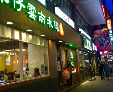 Hong Kong Causeway Bay Jaffe Road High-traffic F&B Shop for Lease