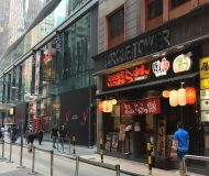 Hong Kong Causeway Bay Tang Lung Street - High-traffic High-ceiling F&B Shop for Lease
