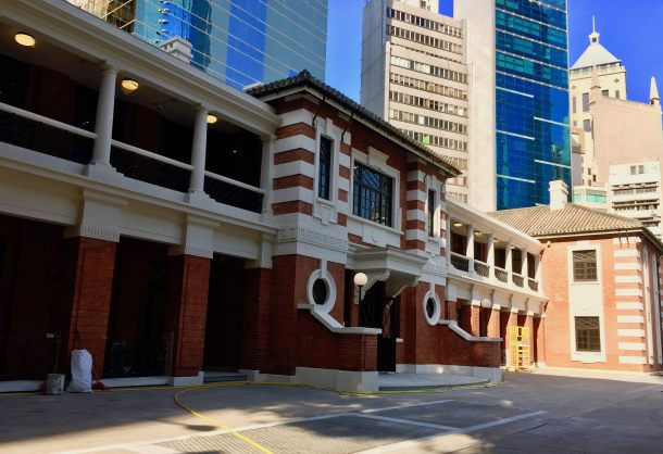 Hong Kong Tai Kwun - Police Headquarters Block for fine dining and new dining concepts