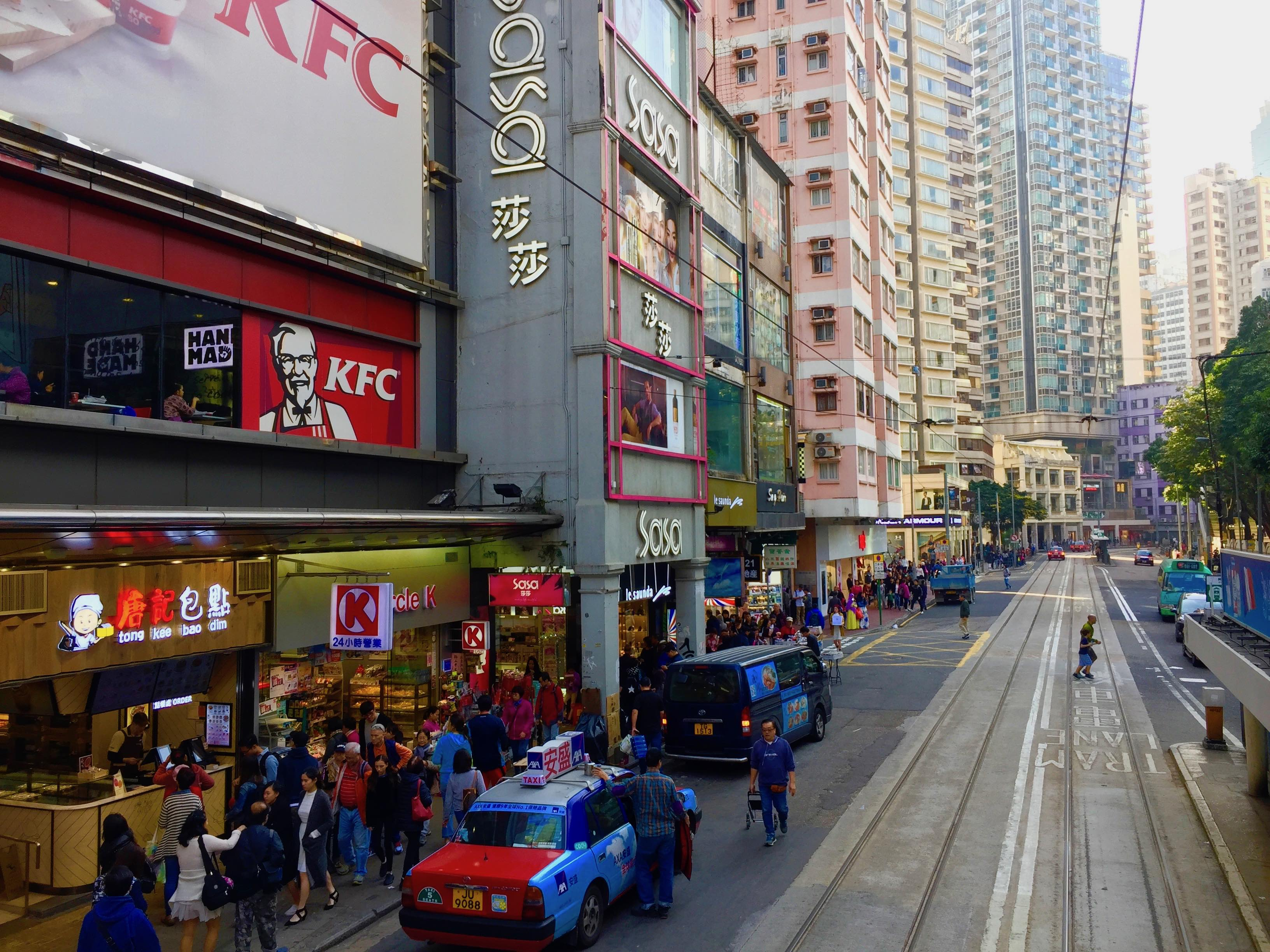 Hong Kong Wan Chai Restaurant for Sale in high traffic location