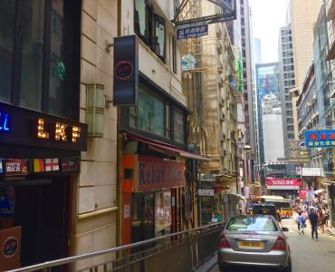High office traffic F&B shop for lease in Hong Kong