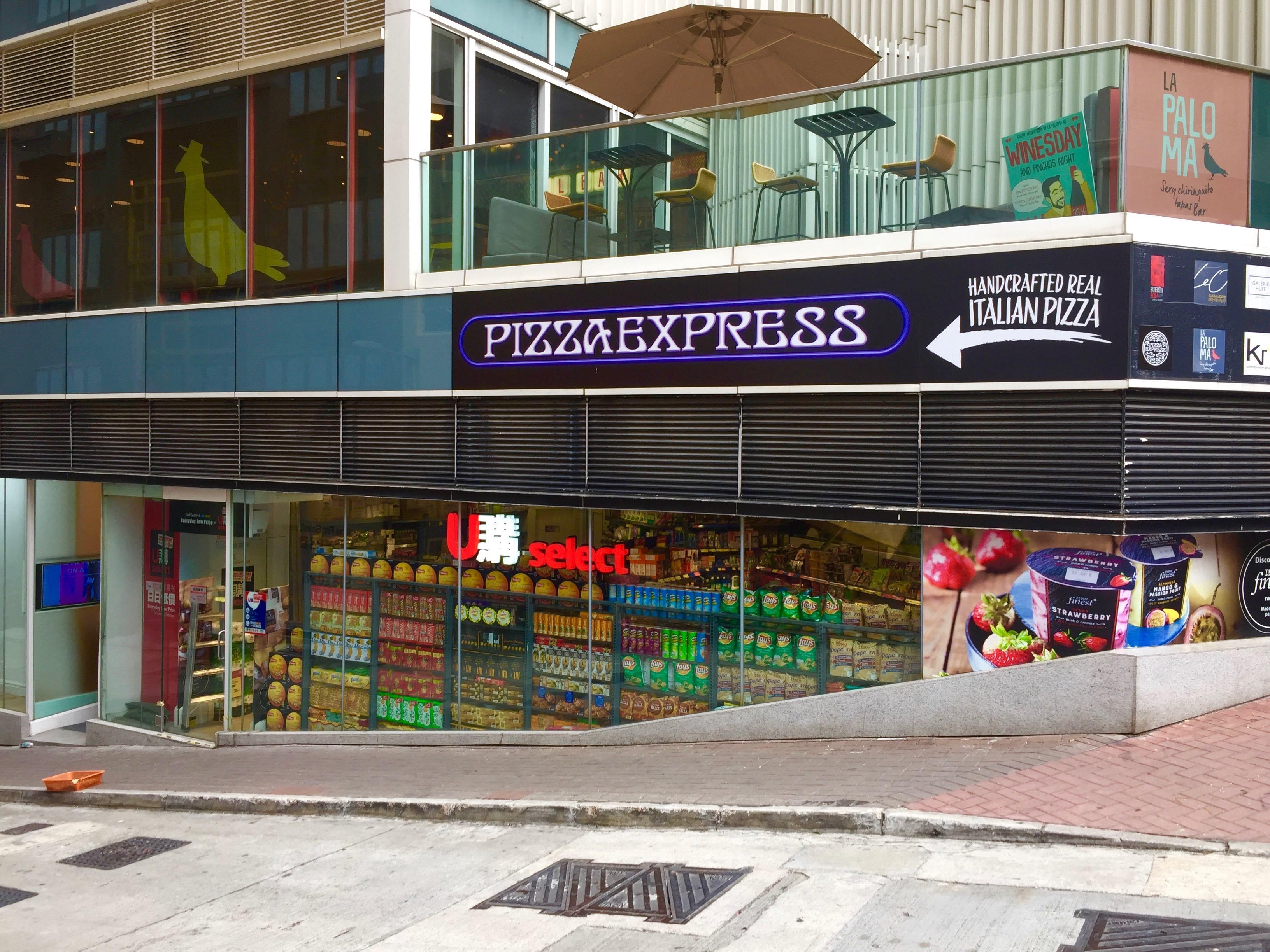 Hong Kong Sai Ying Pun F&B Shop for Lease next to MTR Station