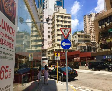 Hong Kong Wanchai F&B Shop for Lease on Hennessy Road