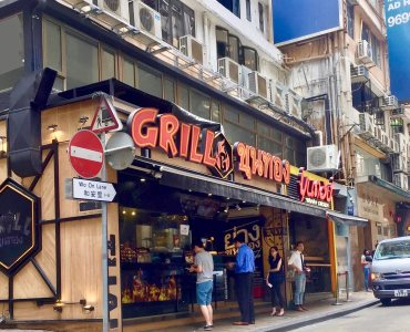 Central Lan Kwai Fong Cafe Coffee Shop Bar Space for Rent in HK
