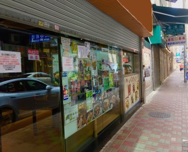 HK Wan Chai Jaffe Road FB Shop for Lease