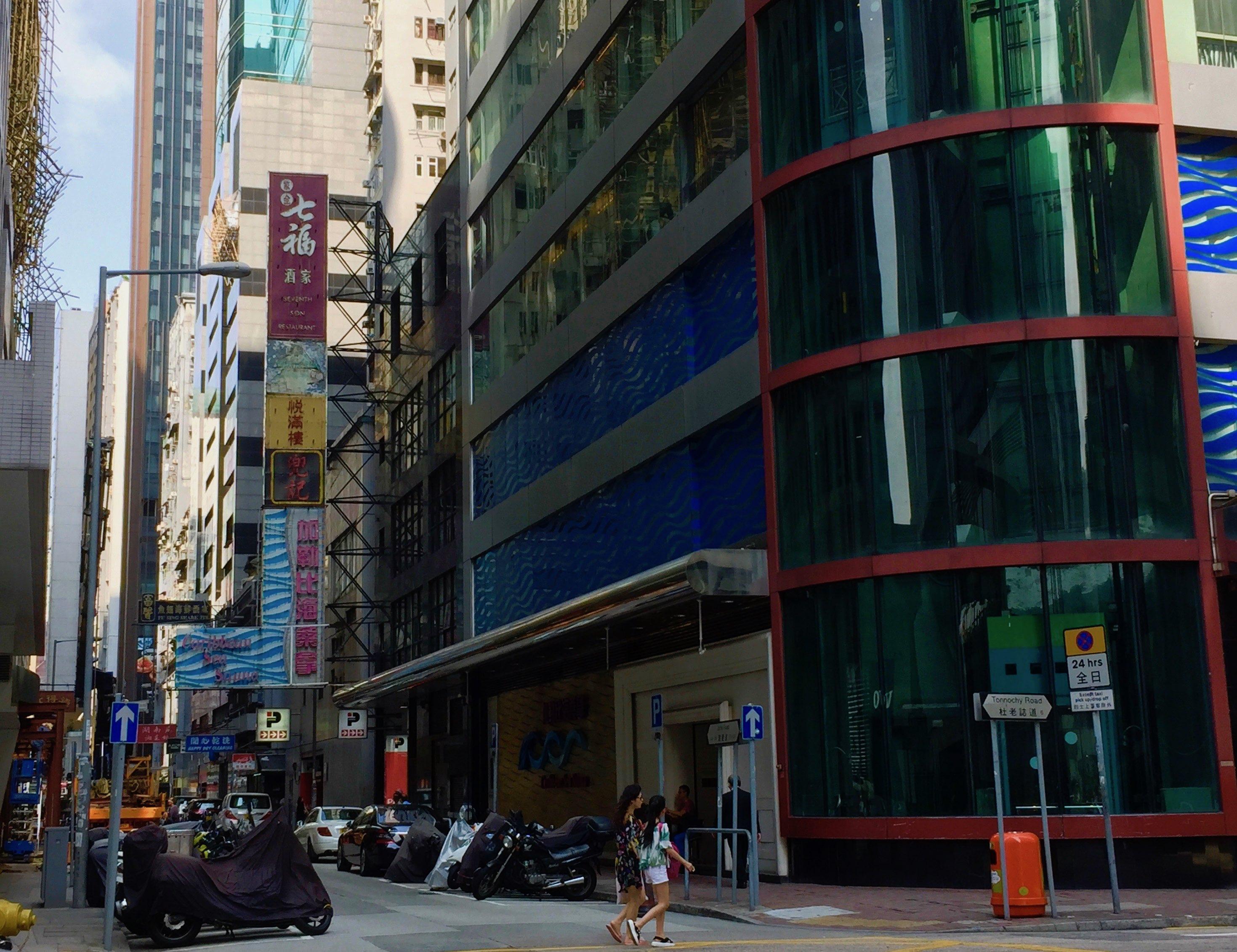 Jaffe Road FB space for rent - Wan Chai Hong Kong