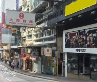 High foodie-traffic Restaurant Space for Rent in Central HK