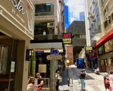 Shelley St High ceiling FB space for rent Central Hong Kong