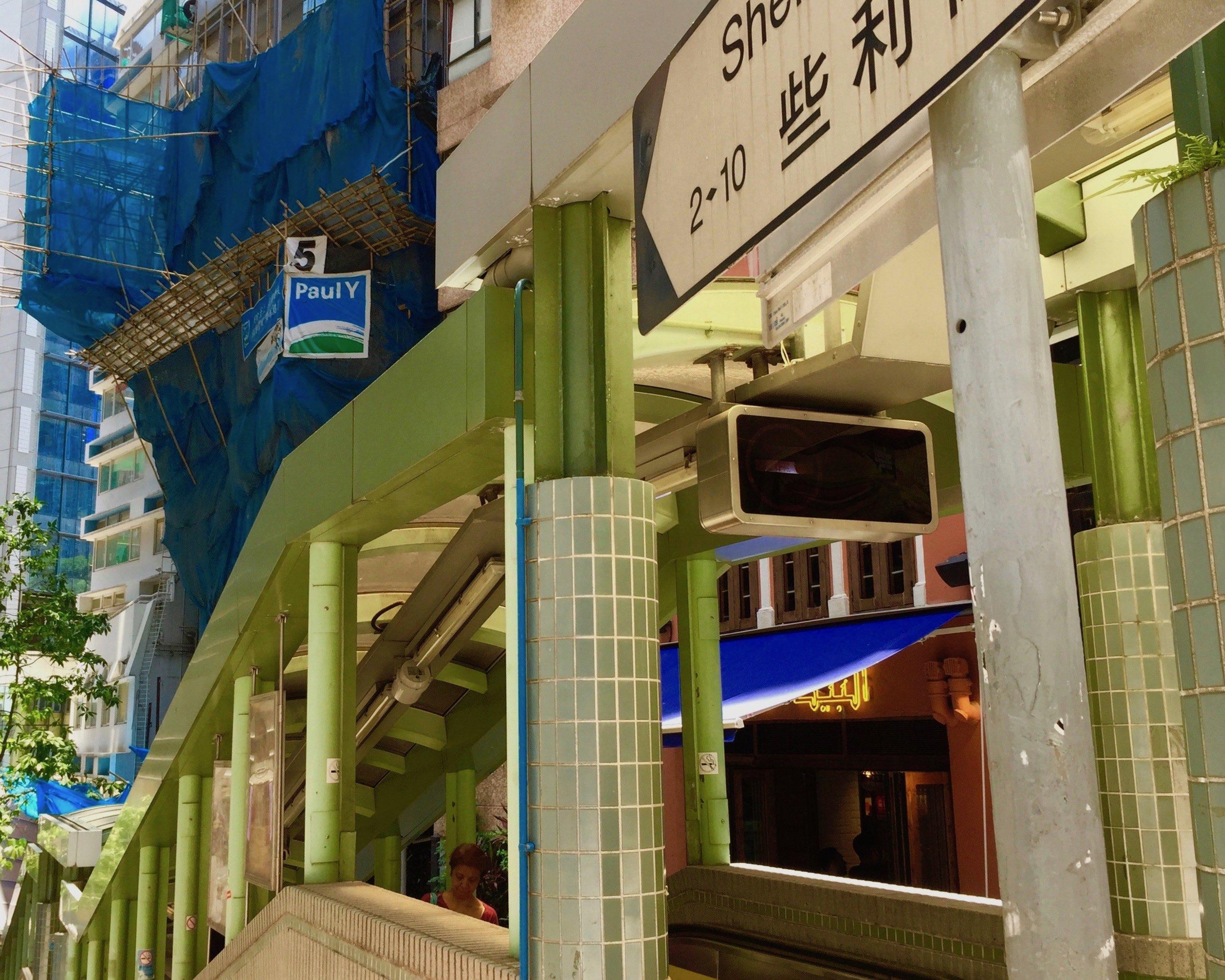High-ceiling High-traffic Soho Bar Restaurant Space for Rent in Central HK