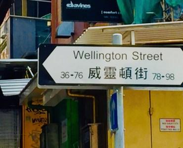 FB Shop for rent on Wellington Street Central HK