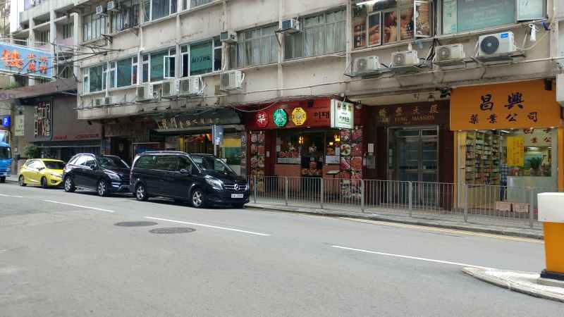 G/F Restaurant space to let near Austin Avenue, Tsim Sha Tsui, HK