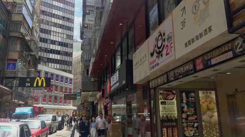 HK Tsim Sha Tsui F&B Shop for Lease on Prat Avenue - high foodie traffic street in TST