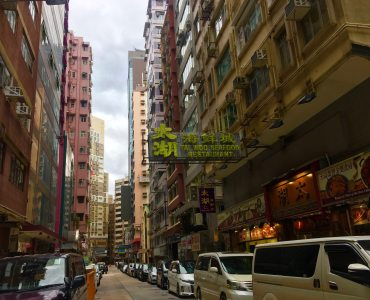 Upstairs Restaurant Space for rent on Hillwood Road, Tsim Sha Tsui, HK