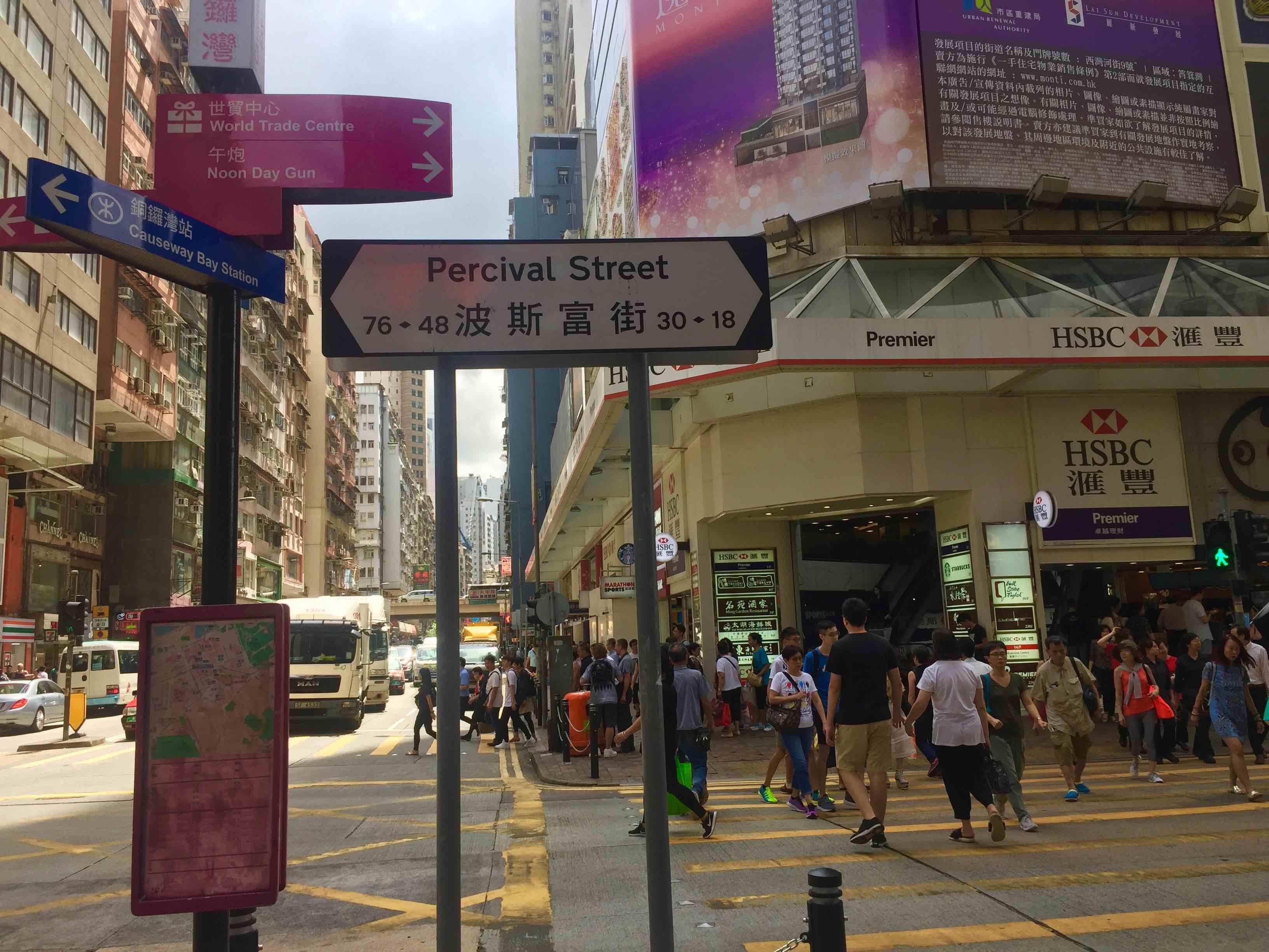 Hong Kong Causeway Bay High foodie traffic FB Shop for Rent