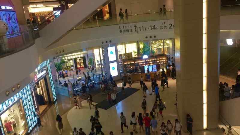 Hong Kong Causeway Bay Shopping Mall Food and Beverage Shop for Rent