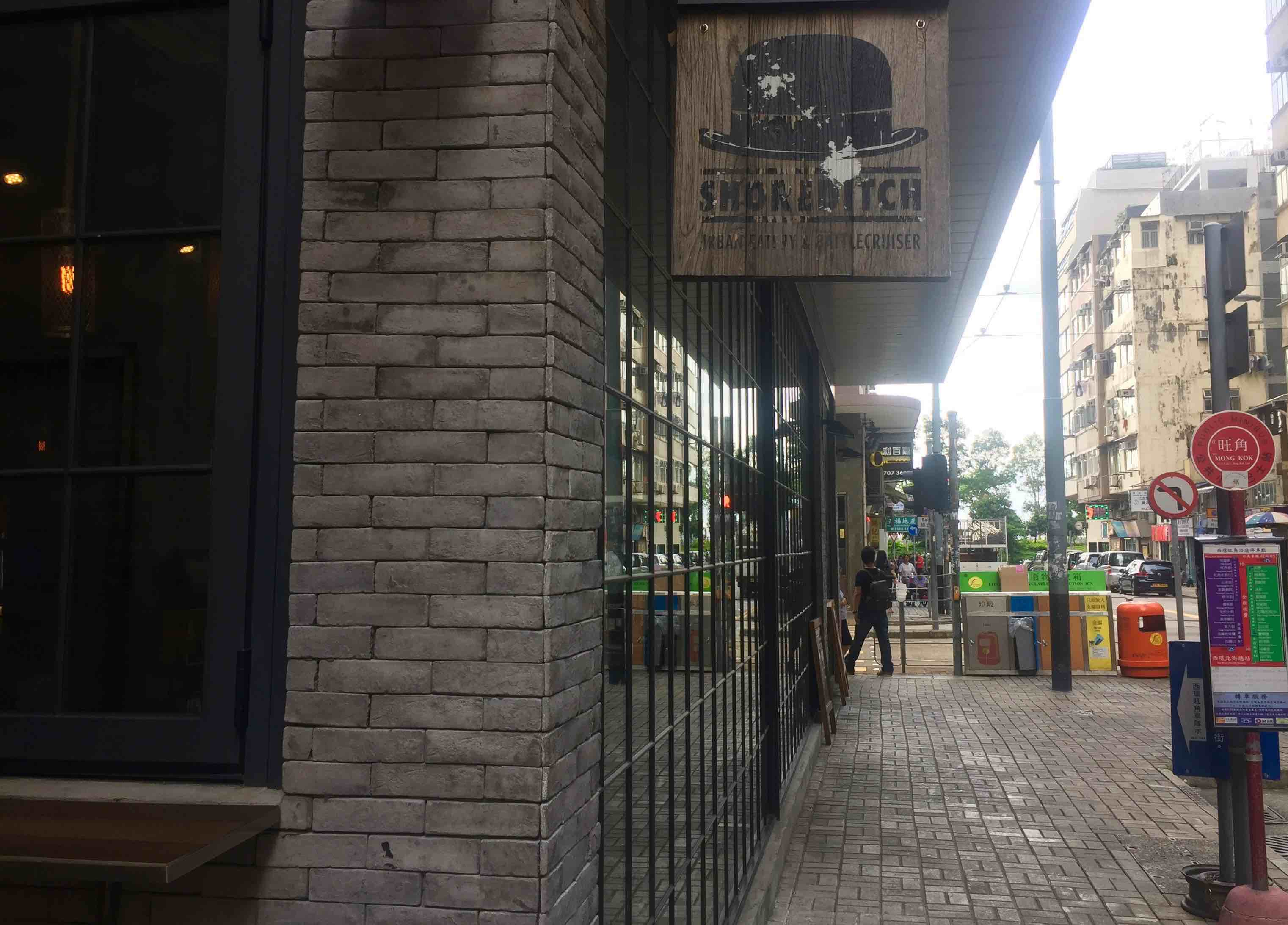 Hong Kong Kennedy Town High Ceiling Food and Beverage Shop for Lease