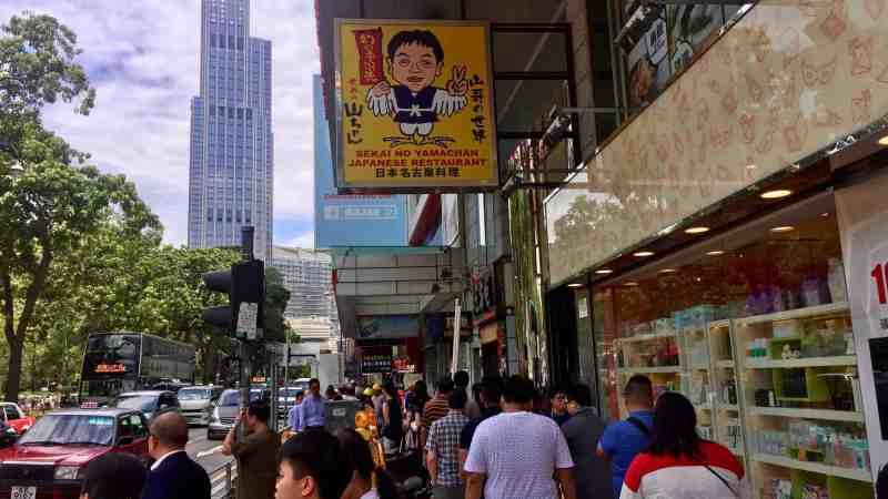 Hong Kong Tsim Sha Tsui High traffic F and B Shop for Rent on Chatham Road South