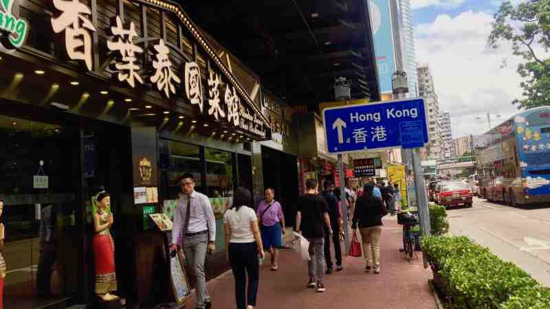 Hong Kong Tsim Sha Tsui Restaurant Shop for Rent on busy foodie street