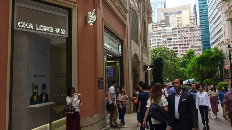 High Traffic restaurant space for lease on Queen's Road East, Wan Chai, Hong Kong